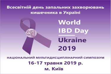 World IBD Day: Ukraine 2019